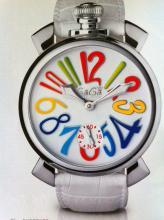 repliche orologi preziosi